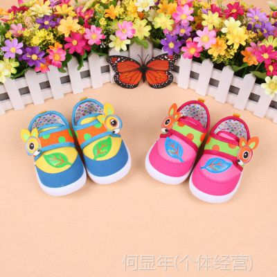 【厂家直销】帆布童鞋秋款 长颈鹿吃树叶宝宝儿童单鞋 1-3岁