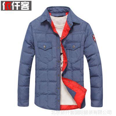 男式羽绒服 90%白鸭绒轻薄 时尚修身翻领 2014秋羽绒服 百搭外套