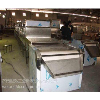 连云港微波干燥机、越弘干燥机(图)、药材微波干燥机