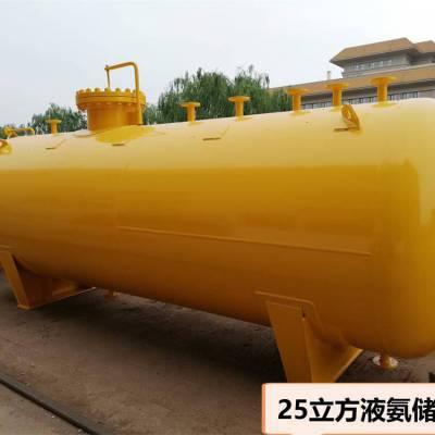 南京市15立方液氨储罐,价格35立方液氨储罐储备,菏锅