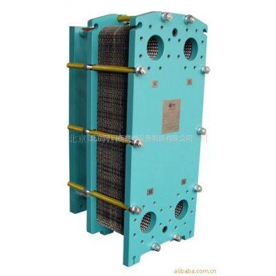 供应阿玛西可拆卸板式换热器