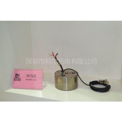 供应11广州厂家【科尔】分析直线电机的振动是由于什么原因引起的