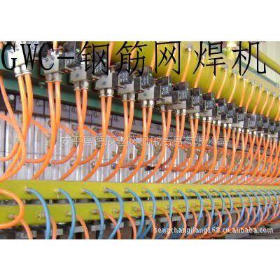 安平德辰丝网机械公司供应数控钢筋网排焊机,北京上海