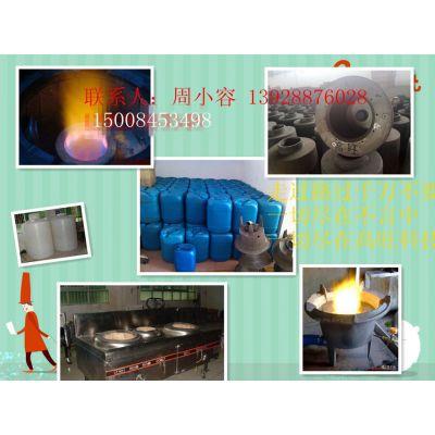 供应醇基燃料环保油炉芯,生物醇油节能炉头我们都到高旺厂家购买