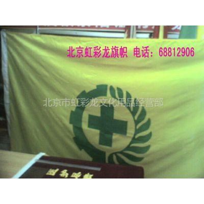 供应安全旗,安全标志旗,安全警示旗制作