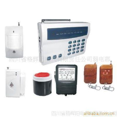 供应有线无线兼容型防盗报警器 厂家直销 质量保证