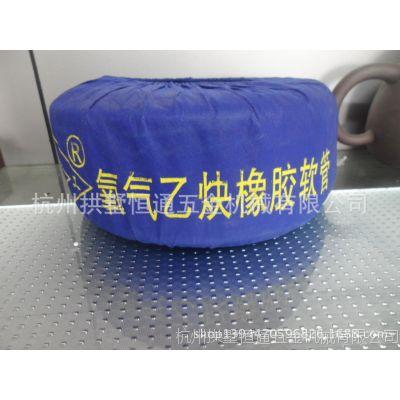 杭州恒通-上海焊工氧气高压管