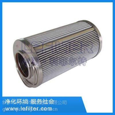 玻璃纤维滤芯利菲尔特牌UT319AD2408ZAS