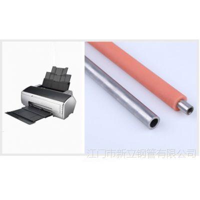 江门五金厂家加工打印机轴心管 高精密无缝钢管冶炼深加工