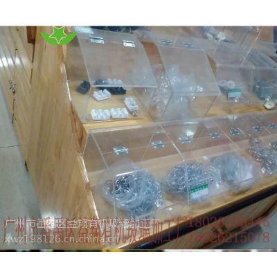 亚克力食品盒----有机玻璃干果盒/亚克力糖果盒