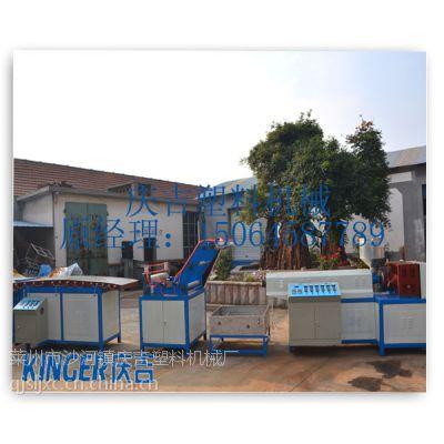 供应莱州庆吉塑料机械厂拉丝机挤出机,撕裂膜机,打草绳机,捆扎绳机