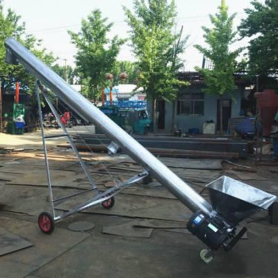 长丰县耐腐蚀给料机 塑料颗粒上料机A8