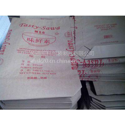 供应25公斤方底敞口牛皮纸袋方底袋定做