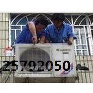龙岗同乐格力空调安装/拆装详细步骤25792050