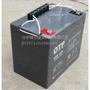 供应GFM-300OTP蓄电池2V