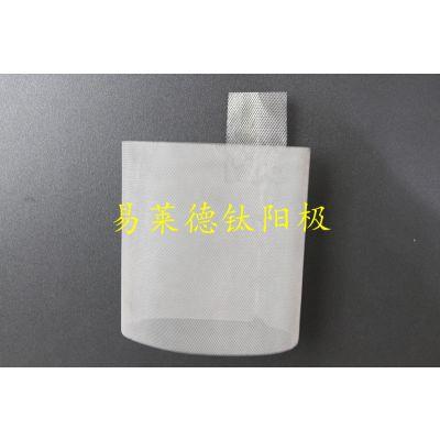 供应陕西易莱德新材料科技有限公司铂金钛阳极