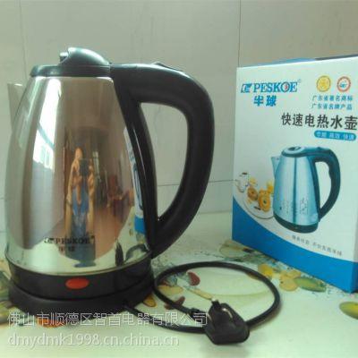 厂家批发廉价耐用半球不锈钢电热水壶 全自动断电会销跑江湖