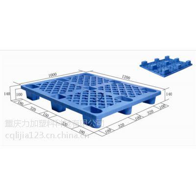 塑料网轻托盘-1210九脚网格托盘
