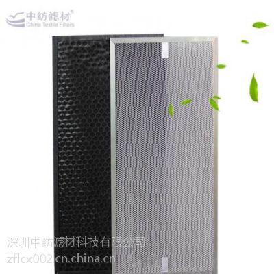 深圳中纺供应铝基蜂窝光触媒组合型滤网