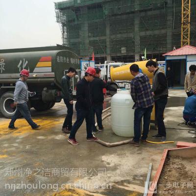 武汉建筑工地风送式降尘喷雾机 高效空气净化设备 净之洁环保