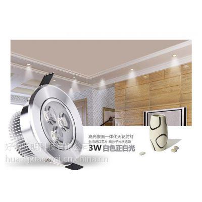 好恒照明专业生产LED酒店大堂射灯3寸 COB筒射灯18W led深筒灯射灯嵌入式酒店工程射灯