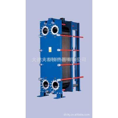 供应板式换热器MX25B/MX25M