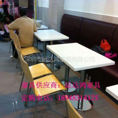 供应广州家具厂 直销快餐桌 连锁快餐店桌子