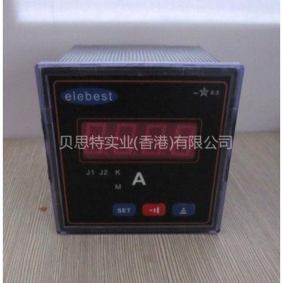 供应HR6114 电能表