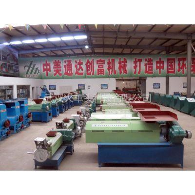 供应武汉火车头颗粒机|挤出机|废旧塑料的两种清洗干燥方法