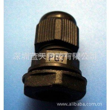 供应防水接头PG7电缆固定头