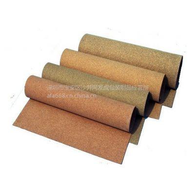 供应软木卷材 软木片材 软木板 软木供应