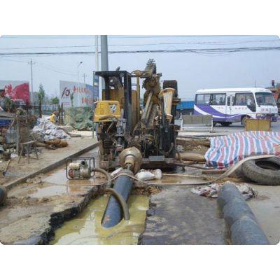 供应中山、佛山、江门、珠海、清远等地区非开挖顶管工程