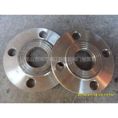 批发供应不锈钢法兰DN15-DN600
