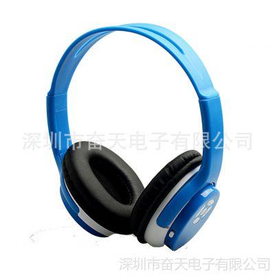 供应深圳专业耳机生产厂家:插卡、收音、有线三合一无线插卡耳机
