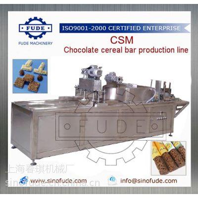 供应燕麦巧克力生产线半自动
