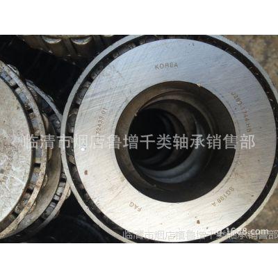 F-572433大众汽车轮毂原厂进口  多少钱