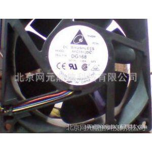 供应DG168 AFC1512DG  CPU风扇DELL Precision 490 690 T7400机箱风扇