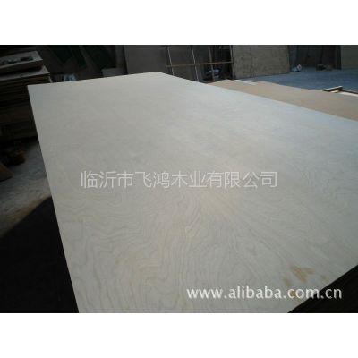供应家具级桦木胶合板