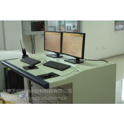 供应自动化设计改造,中控系统,人机界面控制,远程控制,plc设备控制