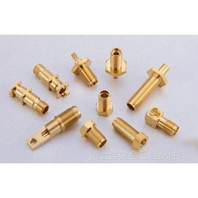 厂家供应数控车床加工 精密轴类零件机械加工 非标螺丝加工