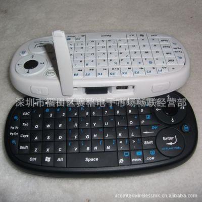 供应专业生产超大的回车键设计无线迷你键盘