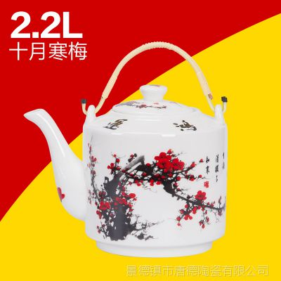 大容量 耐高温景德镇瓷壶凉水壶 大号青花提梁壶陶瓷茶壶 大茶壶