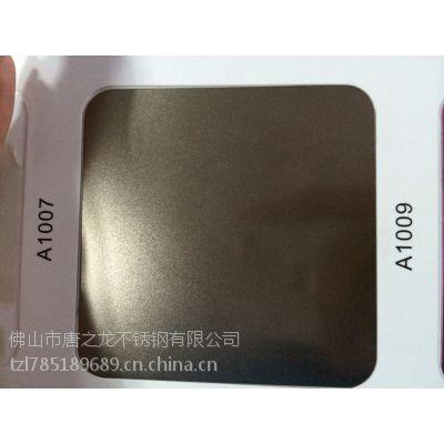 佛山唐之龙供应优质【不锈钢喷砂板】价格、产品供应_不锈钢喷砂板的颜色厂家