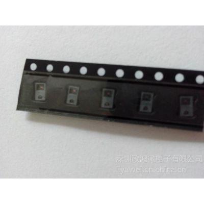 供应ISL29044三合一传感器