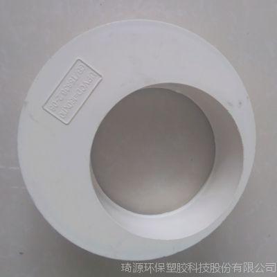 upvc塑料补芯变径异径管塑料变径厂家直销价格低塑料管件生产厂家