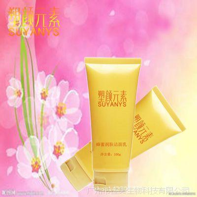 蜂蜜润肤洁面乳 手工皂香皂洗面奶oem代加工 化妆品oem生产厂家
