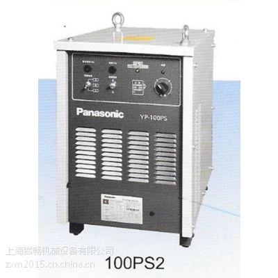 【日本松下等离子切割机YP-100PS】【唐山松下空气等离子切割机YP-100PS】