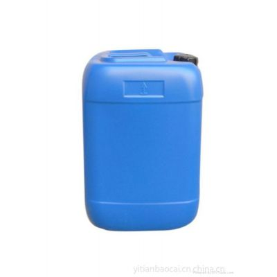 供应20L蓝色化工桶,20升小口化工桶,20公斤方形化工桶,20KG化工桶