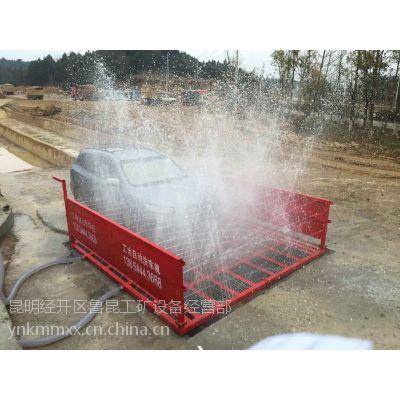 供应昆明市区建筑工地洗轮机