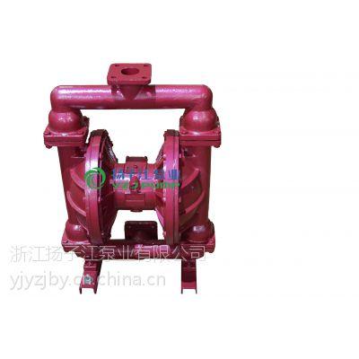 供应隔膜泵价格:QBK第三代气动隔膜泵灰浆泵,泥灌浆泵,积水泵
